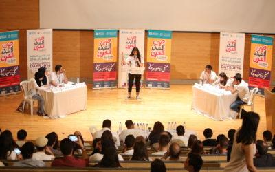 مشروع صوت الشباب العربي، بالشراكة مع المجلس الثقافي البريطاني (British Council)