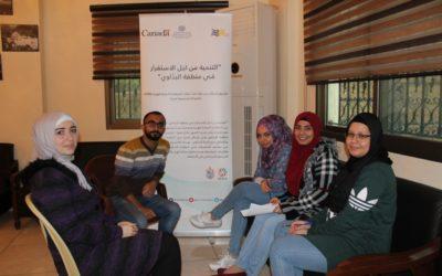 مشروع التنمیة من أجل الإستقرار في منطقة البداوي، بالشراكة مع المنظمة الدولیة للهجرة