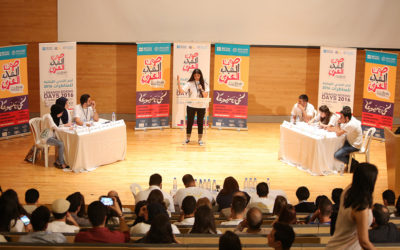 """""""Young Arab Voices"""" Programme, in partnership with the British Council"""